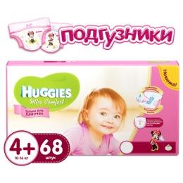 """Huggies подгузники для девочек """"Ultra Comfort"""" размер 4+, 10-16 кг, 68 шт"""