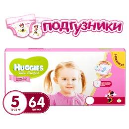 """Huggies подгузники для девочек """"Ultra Comfort"""" размер 5, 12-22 кг"""