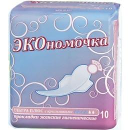 """Натали прокладки """"Ultra Plus soft"""" гигиенические, 10 шт"""