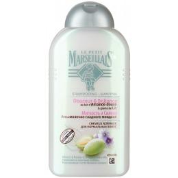 """Le Petit Marseillais шампунь """"для нормальных волос """" Лен и молочко сладкого миндаля , 250мл"""