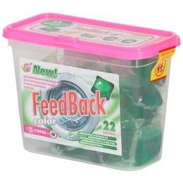 "FeedBack капсулы для стирки ""Color"" 22 шт"