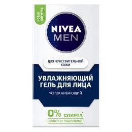 Nivea увлажняющий гель для лица для чувствительной кожи мужской 50 мл