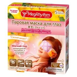 "MegRhythm паровая маска для глаз ""Спелый цитрус"", 5 шт"
