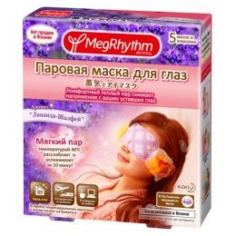 """MegRhythm паровая маска для глаз """"Лаванда - Шалфей"""""""