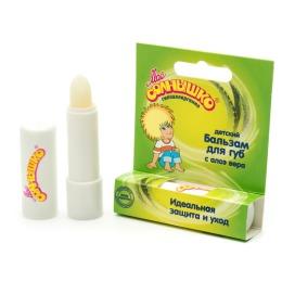 """Мое солнышко бальзам для губ """"Детский"""" с экстрактом алоэ, 2,8 г"""