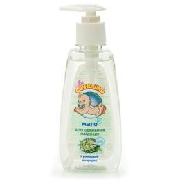 Мое солнышко мыло для подмывания младенцев, 200 мл