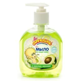 Мое солнышко мыло жидкое с маслом авокадо, дозатор, 300 мл