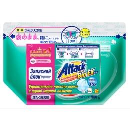 """Attack """"BioEX"""" концентрированный стиральный порошок запасной блок 0,9 кг"""