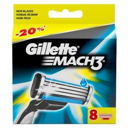 "Gillette cменные кассеты для бритья ""Mach 3"""