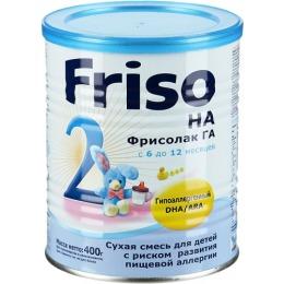 """Friso молочная смесь """"Фрисолак 2. Гипоаллергенная"""" 6-12 месяцев, 400 г"""