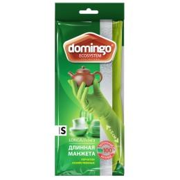 Domingo перчатки хозяйственные с длинной манжетой резиновые с напылением из хлопка S7, 1 пара