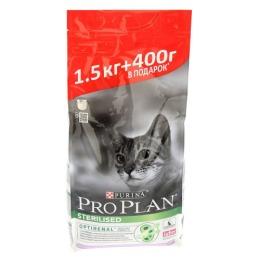 """Pro Plan корм для кастрированных котов """"Atrca"""" курица и индейка, 1.5 кг + 400 г"""