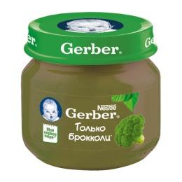 """Gerber пюре """"Брокколи"""", 80 г"""