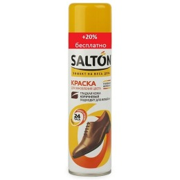 Salton краска для гладкой кожи, коричневая, 300 мл
