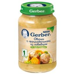 """Gerber пюре """"Овощи с фрикадельками из говядины"""" с 12 месяцев"""