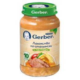 """Gerber пюре """"Лакомство по-итальянски"""" с 10 месяцев"""