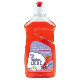 Meine Liebe гель для мытья посуды концентрат, аромат малины