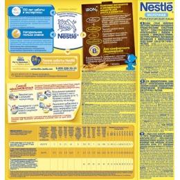 """Nestle каша молочная """"Мультизлаковая"""" с яблоком, бананом и бифидобактериями, 220 г"""