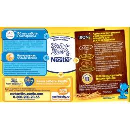 "Nestle каша безмолочная ""Рисовая"" с бифидобактериями, 200 г"