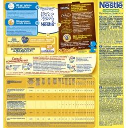 """Nestle каша безмолочная """"5 злаков"""", 200 г"""