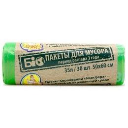 "Фрекен Бок мешки для мусора ""БИО HD"" зеленые"