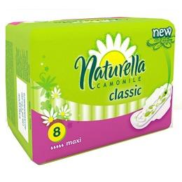 "Naturella прокладки ""Camomile Maxi Single"" женские гигиенические с крылышками, 8 шт"