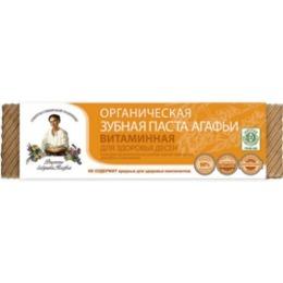 """Рецепты бабушки Агафьи зубная паста """"Витаминная"""""""