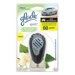 """Glade освежитель воздуха для автомобиля """"Sport. Весенний жасмин"""""""