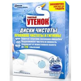 """Туалетный Утенок средство по уходу за туалетом """"Морская свежесть"""", 38 г"""