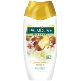 """Palmolive гель для душа """"Соблазнительная Мягкость. Макадамия"""""""