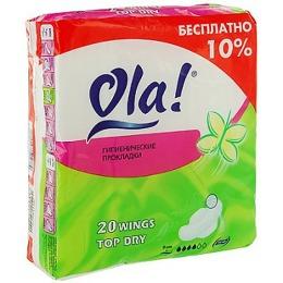 Ola прокладки классические удлиненные с сеточкой