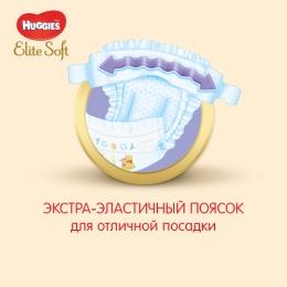 """Huggies подгузники """"Elite Soft"""" размер 4, 8-14 кг, 66 шт"""