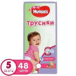Huggies подгузники-трусики для девочек, размер 5, 13-17 кг