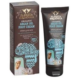 """Planeta Organica крем для ног """"Argan Oil"""" от усталости и тяжести в ногах, 75 мл"""