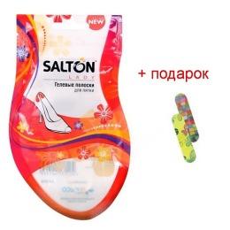 Salton гелевые полоски для пятки + пилка для ногтей
