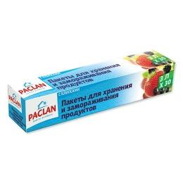 Paclan пакет для замораживания, 3 л, 30 шт