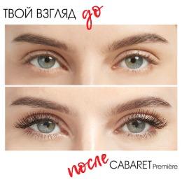 "Vivienne Sabo тушь для ресниц ""Cabaret premiere"" супер-объем 10 мл"