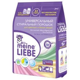 Meine Liebe стиральный порошок для цветных и белых вещей, 1 кг