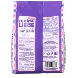 Meine Liebe cтиральный порошок для детского белья, 1 кг