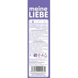 Meine Liebe стиральный порошок для белых и светлых вещей OXI эффект, концентрат, 1 кг