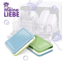 "Meine Liebe таблетки для посудомоечных машин ""All in 1"", 21 шт"