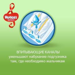 Huggies подгузники-трусики для мальчиков, размер 6, 16-22 кг, 30 шт
