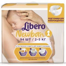 "Libero подгузники ""Newborn"" 2-5 кг"