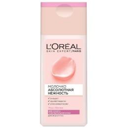 """L'Oreal молочко для лица """"Абсолютная нежность"""" для сухой и чувствительной кожи, 200 мл"""