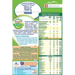 Nestogen 4 Детское молочко для детей с 18 месяцев, 350 г