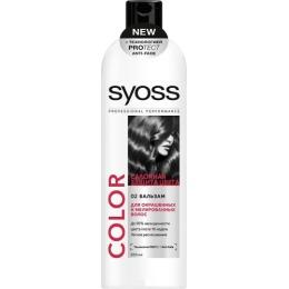 Syoss бальзам для окрашенных и тонированных волос с колпачком, 500 мл