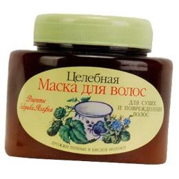 "Рецепты бабушки Агафьи маска ""дрожжи и кислое молоко"""