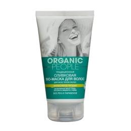 "Organic people маска для волос ""Оливковая"""