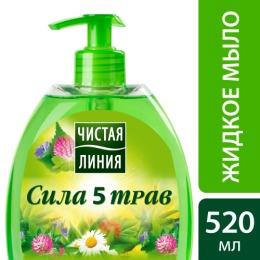 """Чистая Линия жидкое мыло """"Сила 5 трав"""", 520 мл"""