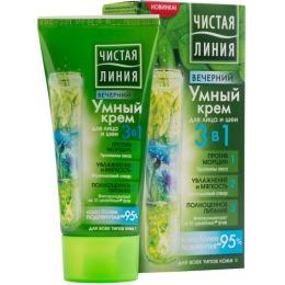 Чистая Линия крем для лица и шеи 3 в 1 вечерний, 50 мл